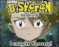 yamato2.jpg